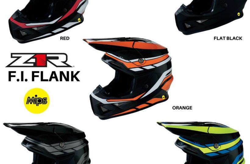 FI-Flank-Color-Options-1